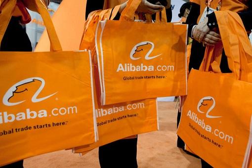 alibaba-bags
