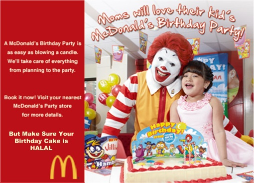 mcdonalds-birthday-party-ads