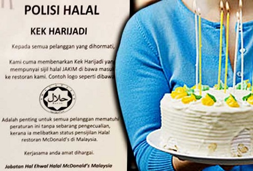 mcdonalds-notice-for-halal-birthday-cake