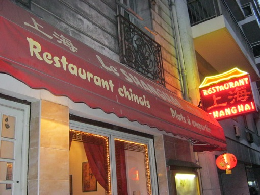 Chinese Restaurant in France
