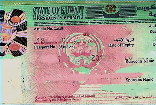 Kuwait Residency Permit - 5 Muslim Countries Banned in Kuwait