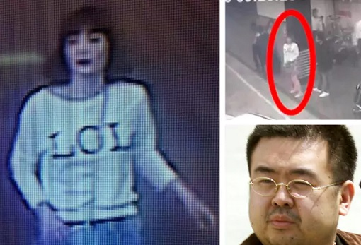 North Korean Kim Jong-nam Assassination - Lady Assassin Captured on CCTV