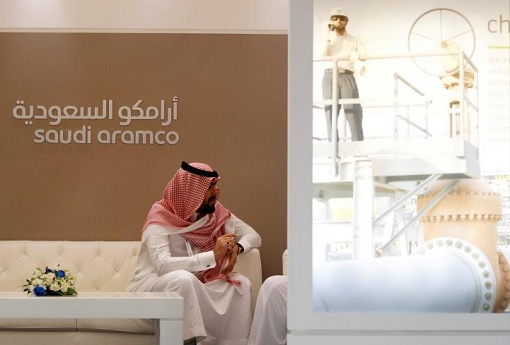 Saudi Aramco - Waiting Area