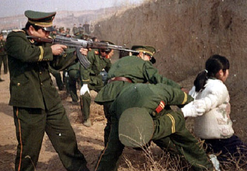 China Execution - Firing Squad