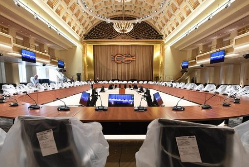 G20 Meeting Germany 2017 - Meeting Venue