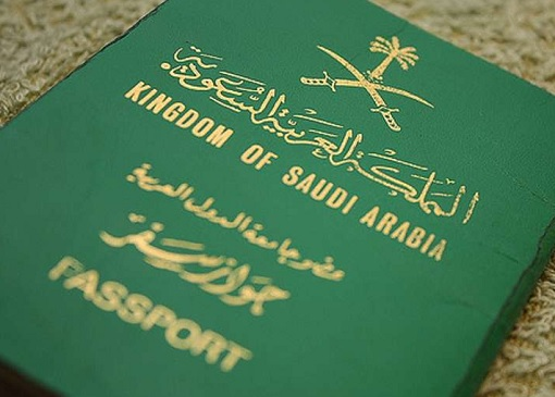 Passport Kingdom of Saudi Arabia