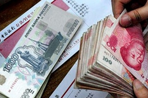 China Yuan Renminbi and Russia Ruble