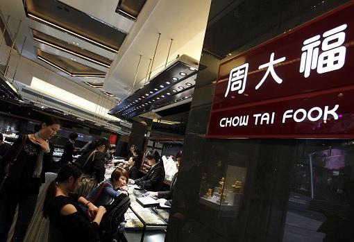 Hong Kong Jeweller Chow Tai Fook