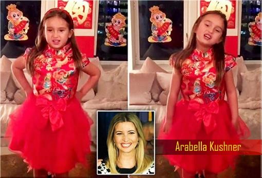 Ivanka Trump's Daughter - Arabella Kushner Greeting Chinese New Year