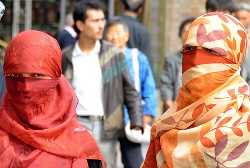 Uighur Muslim Women Wearing Face Veil in Xinjiang