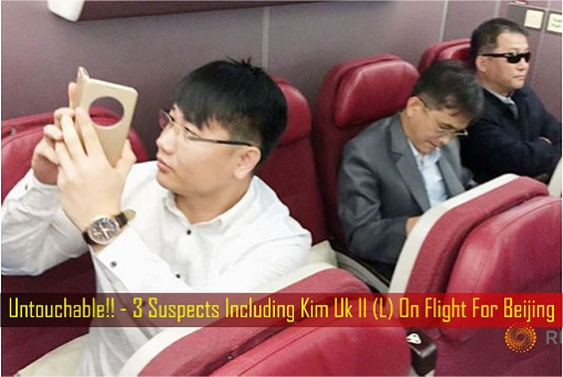 Untouchable - 3 Suspects Including Kim Uk Il On Flight For Beijing