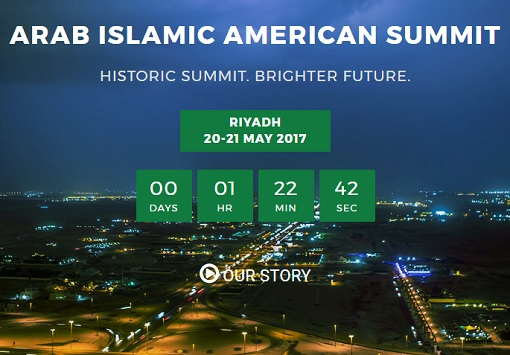 Arab Islamic American Summit - Countdown Clock