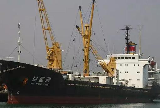 North Korea Ship Docking At Port
