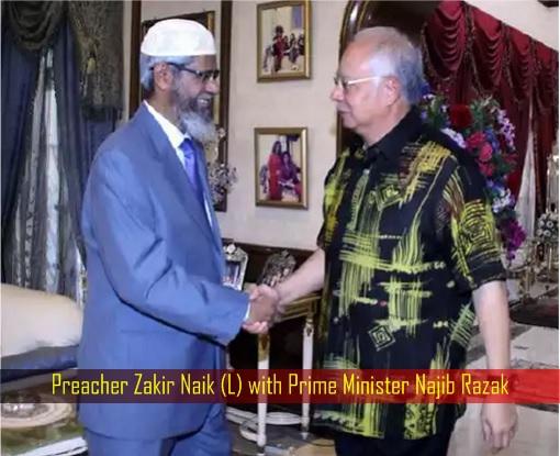 Preacher Zakir Naik with Prime Minister Najib Razak