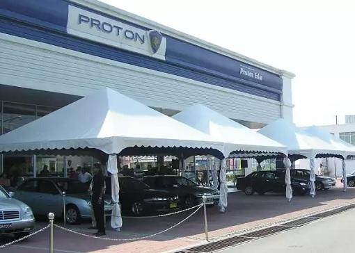 Proton Sales Office