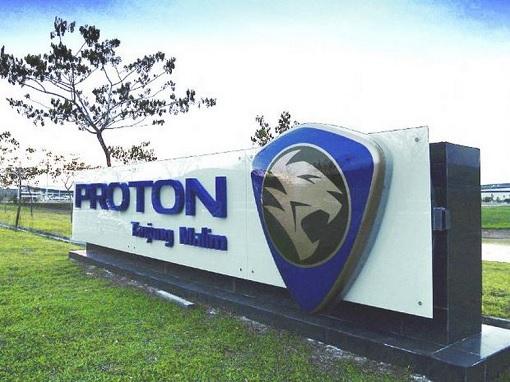 Proton Tanjung Malim Plant