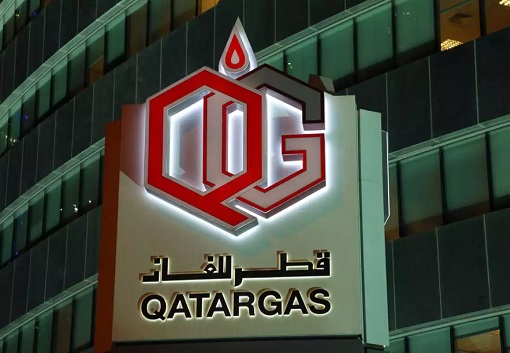 Qatar Gas - Building and Logo