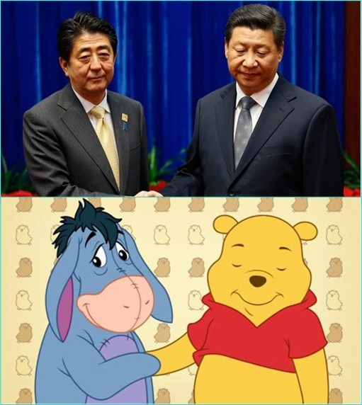 Prime Minister Shinzo Abe and President Xi Jinping - Eeyore and Winnie the Pooh