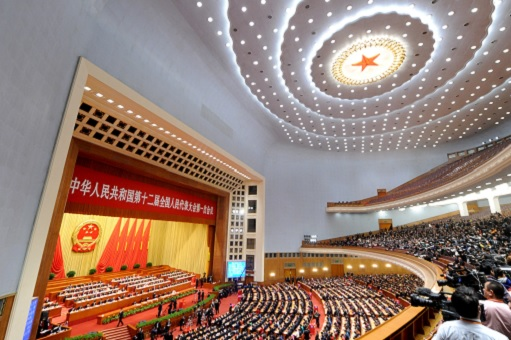 China 19th National Congress
