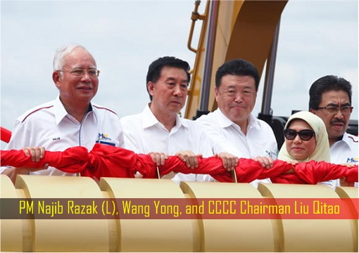 ECRL Project - PM Najib Razak, Wang Yong, and CCCC Chairman Liu Qitao