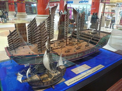 China Ancient Ship Vessel Against European Ship