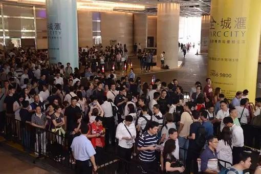 Hong Kong ChinaChem Parc City - Long Queue
