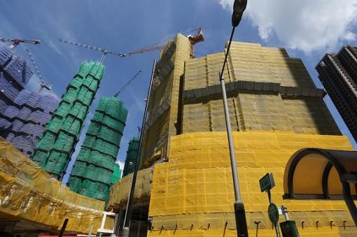 Hong Kong ChinaChem Parc City - Under Construction