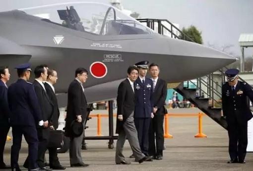 Japan F-35 fighter planes