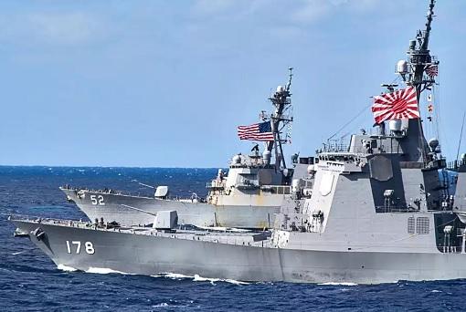 Japan Navy Destroyer