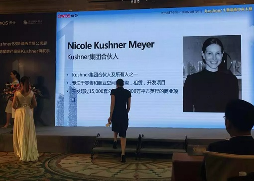Jared Kushner - Nicole Kushner Meyer Seeking China Investment into New Jersey Real Estate Project