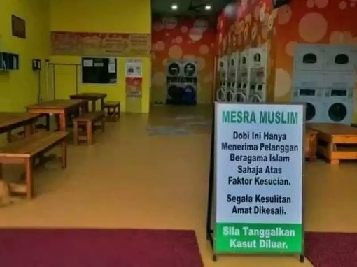Launderette Muar Johor - Only For Muslims Notice