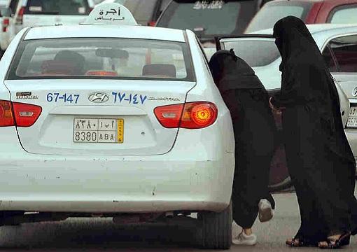 Saudi Arabia - Women Taking A Taxi