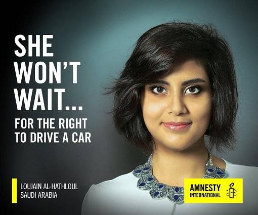 Saudi Women Activist Loujain Hathloul - Drive A Car