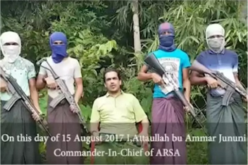 Arakan Rohingya Salvation Army - ARSA - Leader
