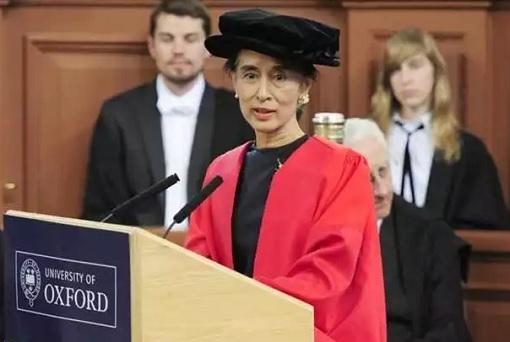 Aung San Suu Kyi - University of Oxford - Speech