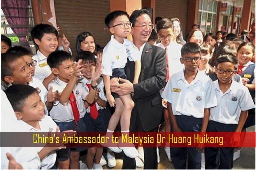 China's Ambassador to Malaysia Dr Huang Huikang - Visit to SJKC Kee Chee Kedah