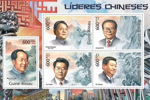 China Past Leaders - Mao Zedong, Deng Xiaoping, Jiang Zemin, Hu Jintao, Xi Jinping - Stamps