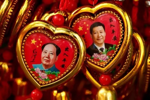 China President Xi Jinping Name and Thoughts Enshrined - Souvenirs