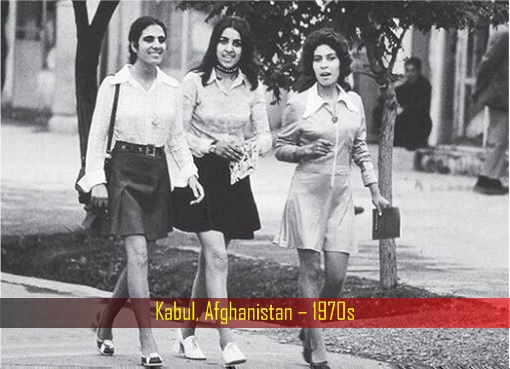 Kabul Afghanistan Photo - 1970s