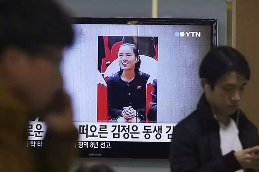 Kim Yo Jong – Promoted by Brother Kim Jong Un - North Korea