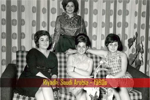 Riyadh, Saudi Arabia – 1960s
