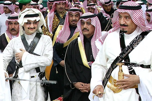 Saudi Prince Alwaleed with King Salman