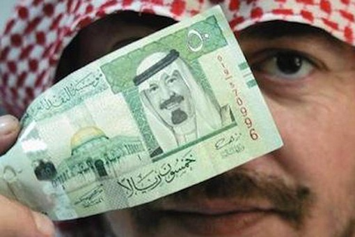 A Saudi Holding Currency Note