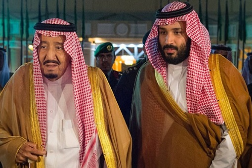 Saudi Crown Prince Offers Princes: