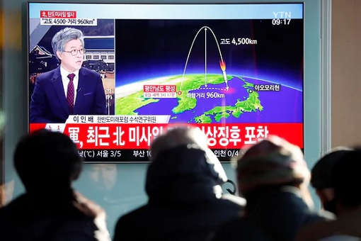 North Korea Test Hwasong-15 Ballistic Missile - Longest Range