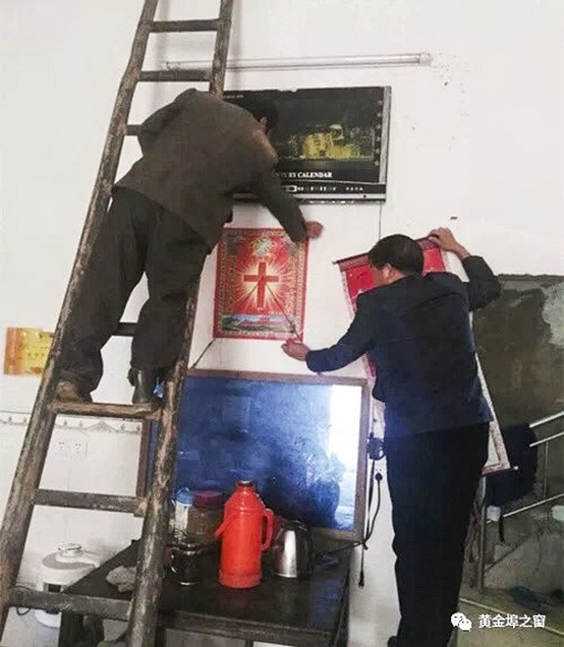 Replacing Jesus Christ with Xi Jinping - Putting Up Poster at Home