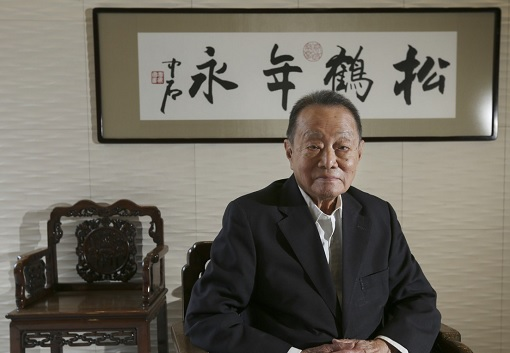 Robert Kuok - Chinese Caligraphy