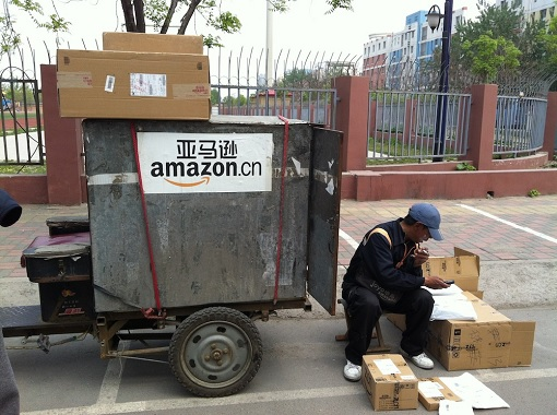 Amazon Delivery in China