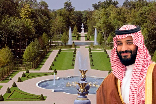 Chateau Louis XIV - World Most Expensive House - Saudi Arabia Crown Prince Mohammed bin Salman