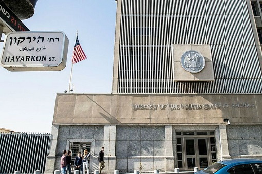 Embassy of the United States of America - Tel Aviv - Israel